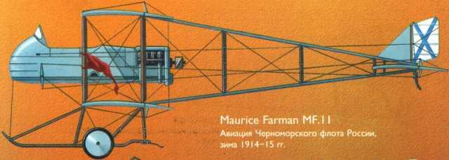 1914-32-farman_mf11-s