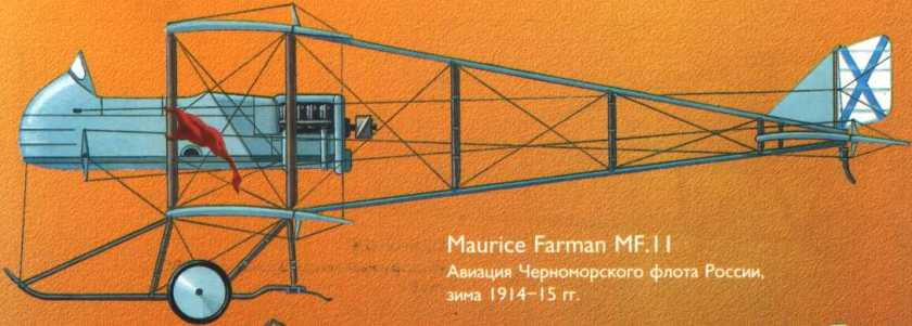 1914-32-farman_mf11-s