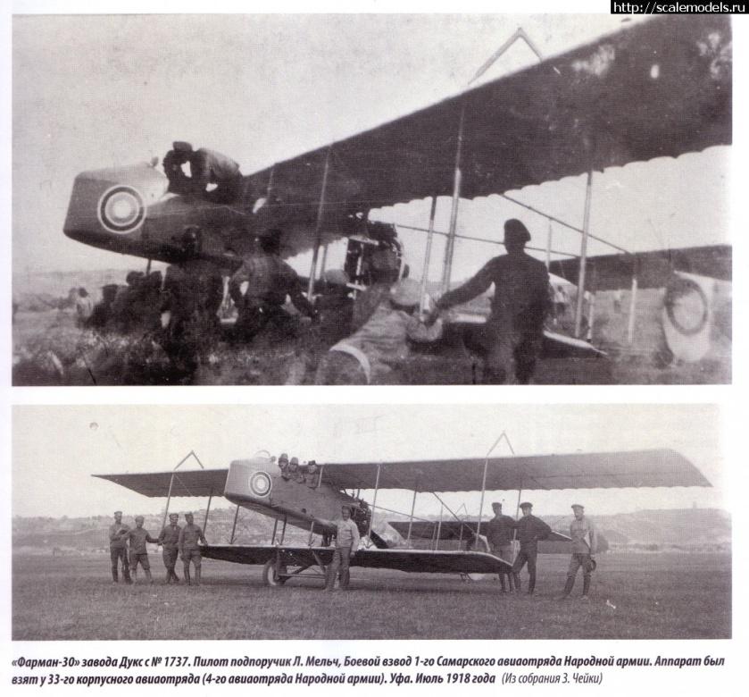 Farman-HF.30