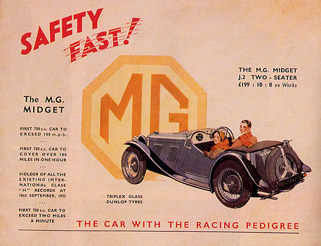 mg-j-type-advertisement
