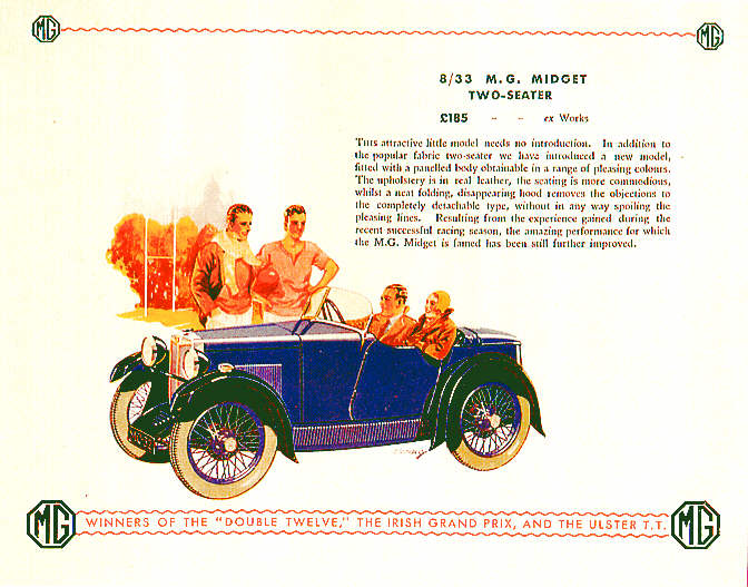mg-m-type-advert