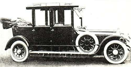 1911-austin-50-hp-pullman-limousine