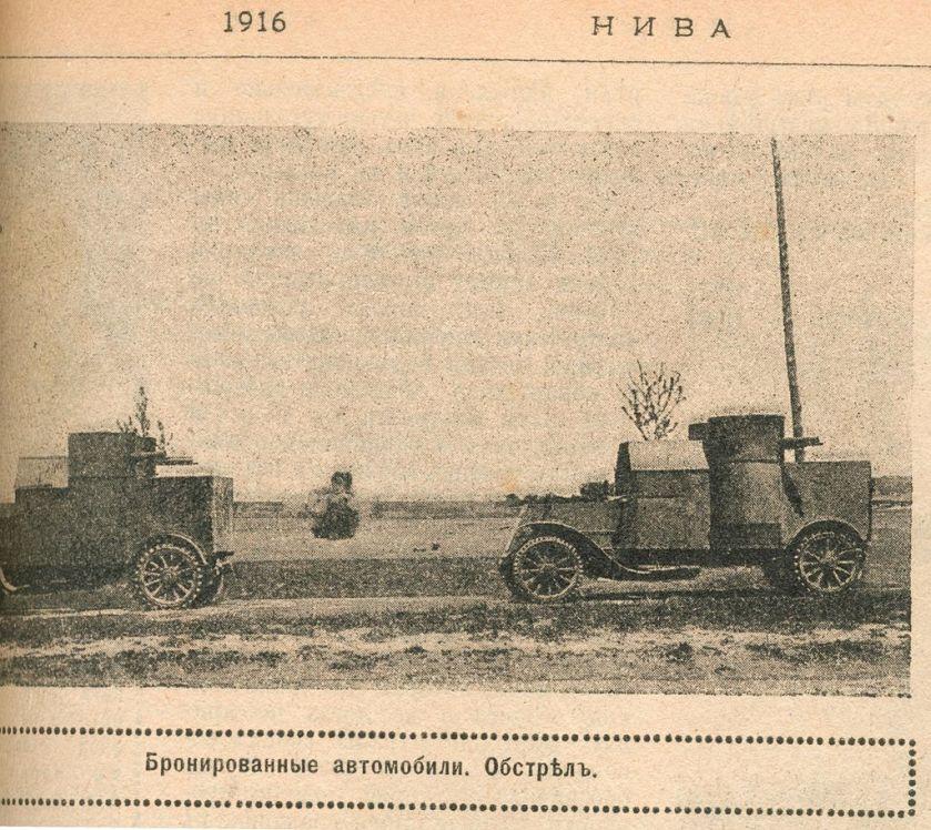 1916-21-austin-armored-cars