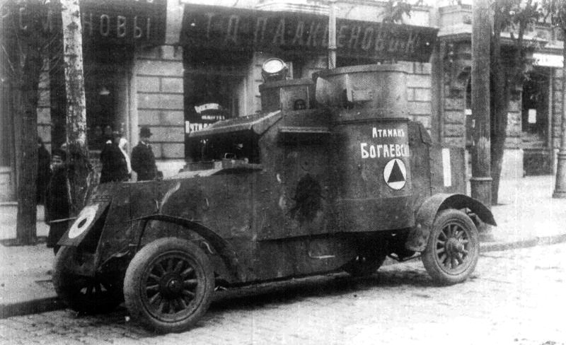 1919-austin-21-austin-3rd-series-armoured-car-ataman-bogaevskiy-of-the-don-arm