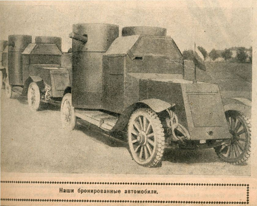 niva-1916-4-austin-armored-cars