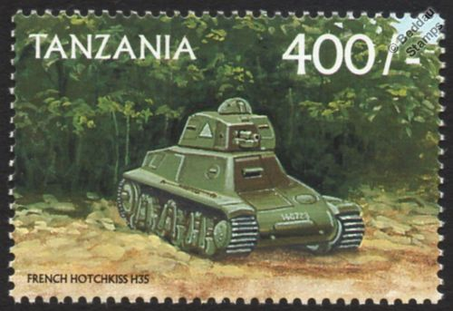 1935 WWII Hotchkiss H35 (Char léger modèle 1935-H) French Light Tank Stamp