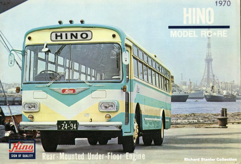 1970 HINO model RC RE bus 24-94