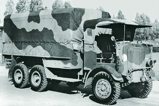 1939 AEC Marshal-644, 6x6