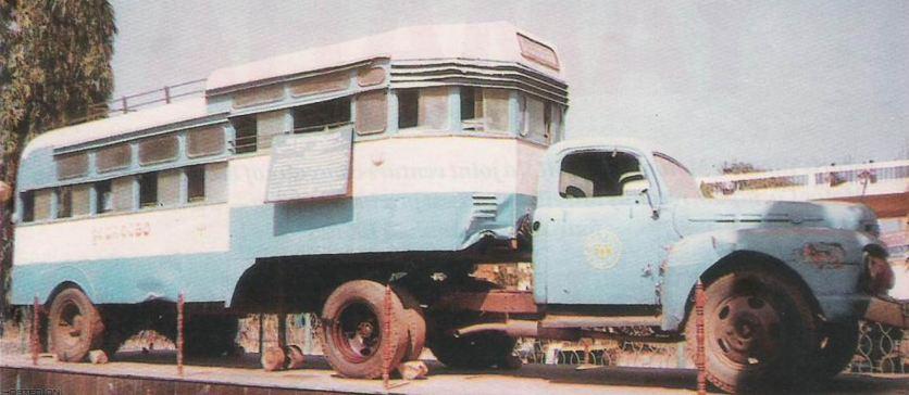 1947 Bedford bus KSRTC