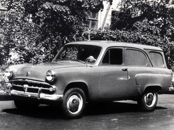 1958 Moskvich 430 Wagon Press Photo