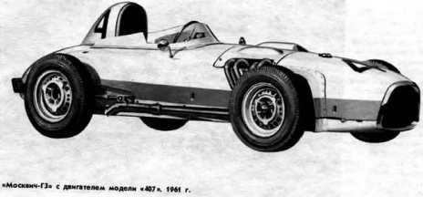 1961 Москвич 400 g3 (407)
