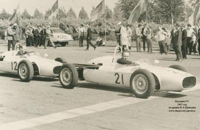 1965 Moscvitch G4 7
