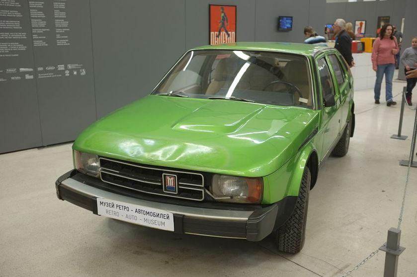 1970 Москвич С-1 (вид спереди)