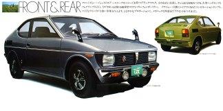 1972 Suzuki Fronte Coupe
