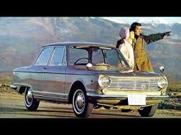 1974 Suzuki Fronte Coupe GX