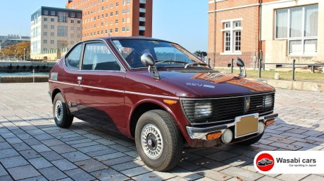 1976 Suzuki Fronte Coupé LC10W