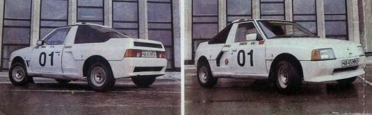 1988 Moskvich 2141 KR. M2141KR