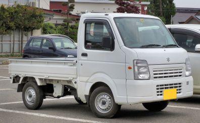 2009-2013 Suzuki Carry Truck FC 4WD DA65T 0331 13th gen