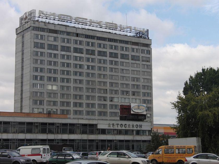 Abandoned Moskvitch headquarters