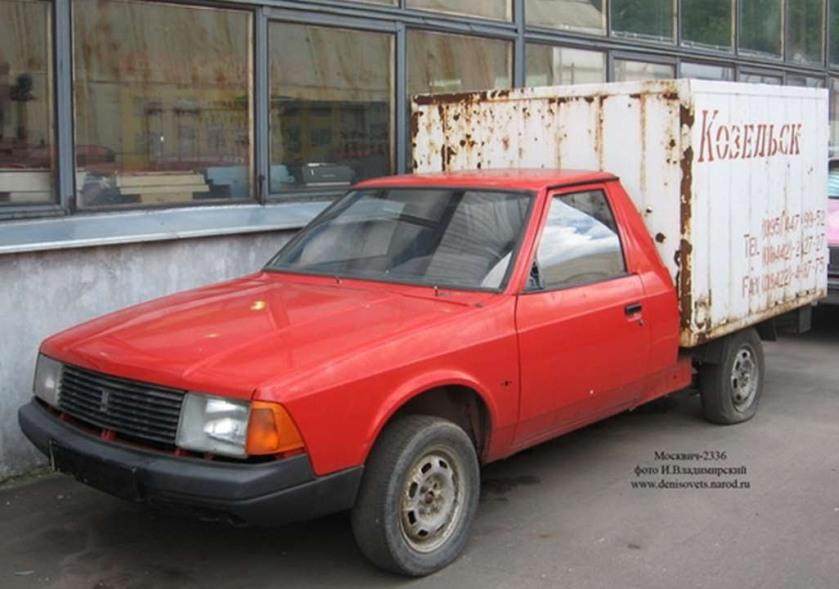 Azlk 2336 moskvitch (Prototype Car)