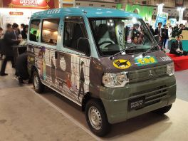 Mitsubishi Minicab MiEV for Takkyubin delivery van by Yamato Transport, operating in Kyoto since 2012