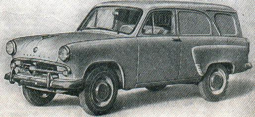 moscvich 430i