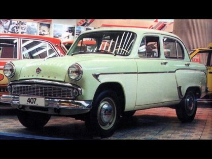 Moskvich 407 Sedan 1958 Shanghai SH 760 1964 China