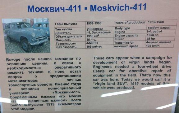 Moskvich 411 by Hasimal on DeviantArt