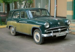 Moskvich 423N estate bank teaser