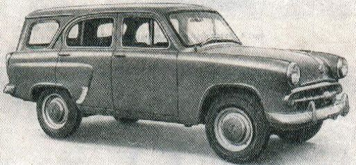 Moskvich-423N estate version of the 407