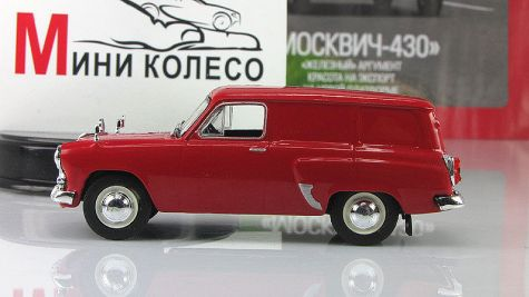 Moskvich-430 USSR Soviet Auto Legends