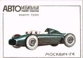 Moskvich---G4 a