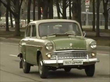 Moskvitch 407 in Russian