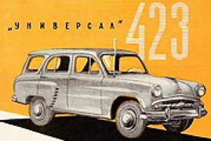 Moskvitch-423N b