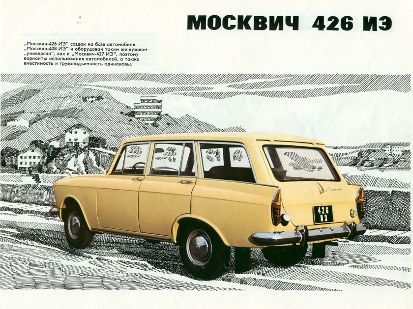 moskvitch-426-04
