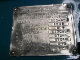 1951 Moskvitch 400 d