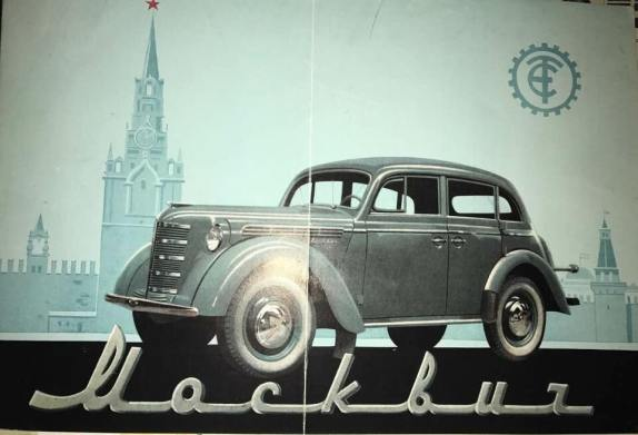 1951 Moskvitch 400 f