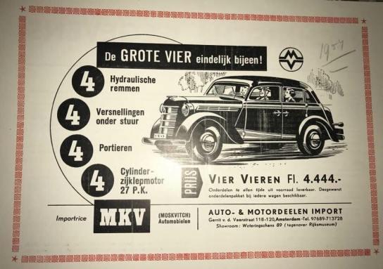 1951 Moskvitch 400 g