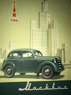 1951 Moskvitch 400 j