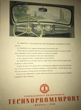 1951 Moskvitch 400 k