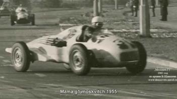 1955 Mzma g1 moskvitch (Prototype Car)