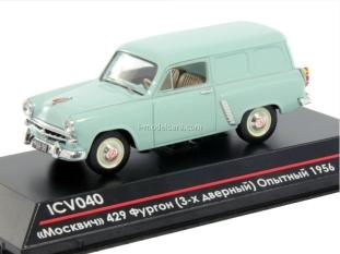 1956 Москвич-429 Фургон 3х