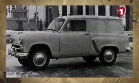 1957 Moskvitch 429 Opytnyi