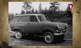 1960 Moskvitch 431 i481092