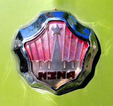 1962 Logo-mzma