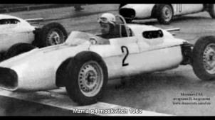 1963 Mzma g4 moskvitch (Prototype Car)