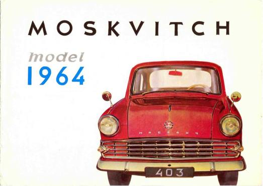 1964 Moskvitch model 403