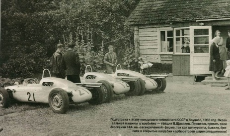 1965 Moscvitch G4 4
