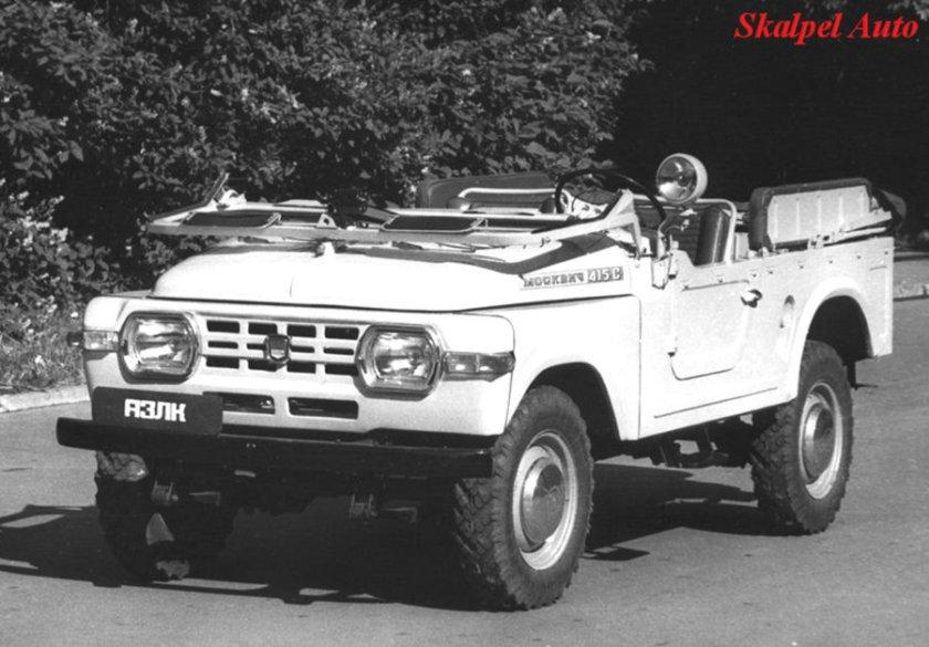 1966 AZLK-415S - Moskvich-415S