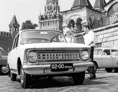 1967 Москвич 408 Миллионный ad